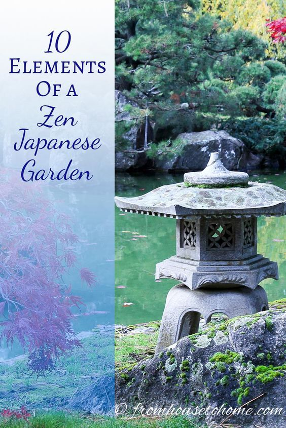 How To Create A Peaceful Zen Japanese Garden Jardines Japoneses
